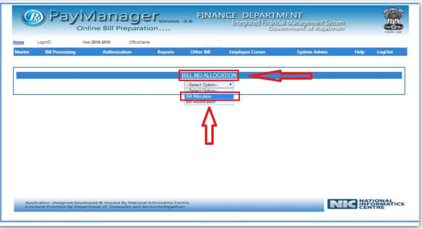 Paymanager-Bill-No-Allocation