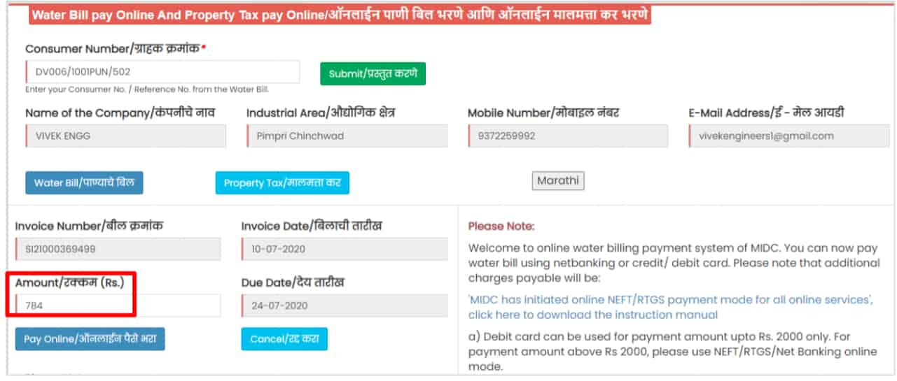 MIDC-Water-Bill-Payment-Online